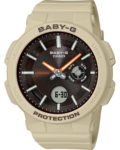 Digitaluhr BGA-255-5AER CASIO beige 4549526209710